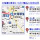 グーグルプレイスとは/Googleプレイスに無料で店舗を登録する方法ガイド