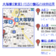 Googleプレイスに無料で店舗を登録する方法ガイド