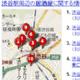 Yahoo!ロコ プレイスに無料で店舗を登録する方法ガイド