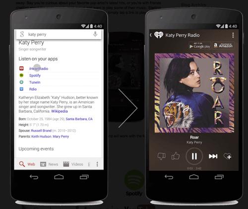検索結果からアプリで音楽を聴く