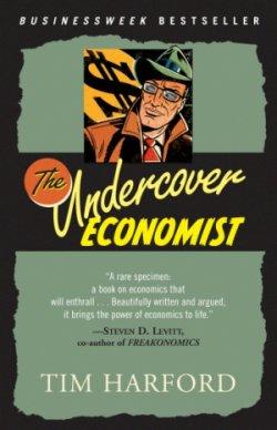 ティム・ハーフォード著『まっとうな経済学』