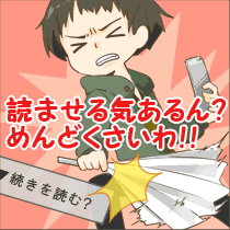 https://webtan.impress.co.jp/files/u/4177/20170210.png