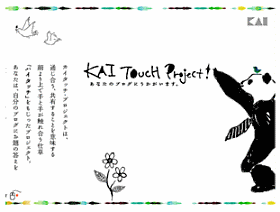 KAI TOUCH Project