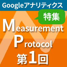 ga-mp01_icon_220.png