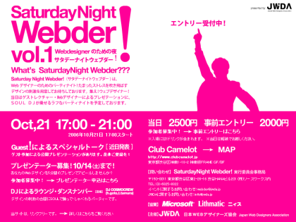 SaturdayNight Webder vol.1