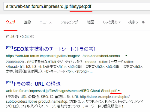 「site:web-tan.forum.impressrd.jp filetype:pdf」の検索結果