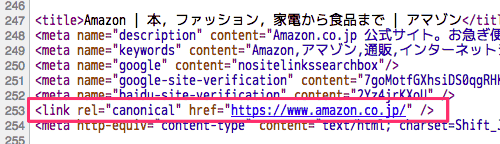 rel=canonicalはhttpsを指定