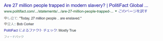 27 million people slaved