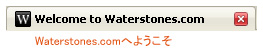 waterstones title tag