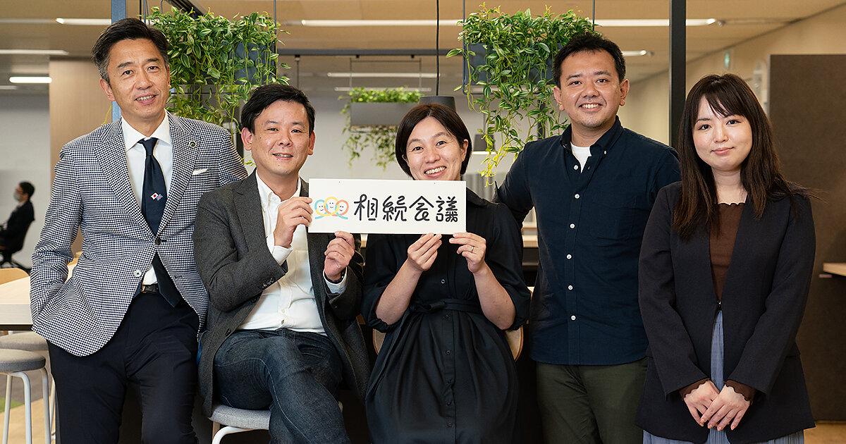 SEOで意図分析に取り組む朝日新聞社の「相続会議」 10ヶ月で検索流入が約50倍に | 成果につなげる! コンテンツマーケティング最前線