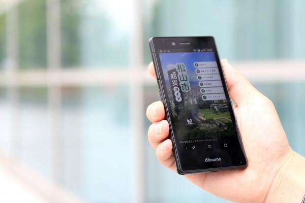 アプリを手に持つリサイズ_600x400.jpg